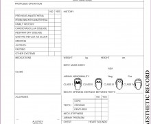 Anaesthetic Record Data Form Printing - DX Medical Stationery - Medical Data Form Printing Perth